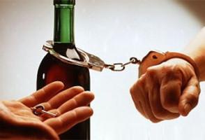 Вливание алкоголизма алкоголизм лечение в хабаровске ул.кубяка