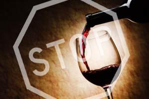 Перечень антиалкогольных мер
