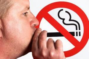 Курение натощак