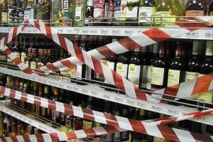 Ограничено время продажи алкоголя