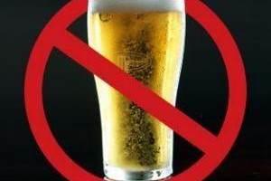 Перечеркнутая кружка пива