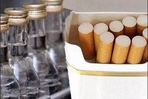 Сигареты и водка