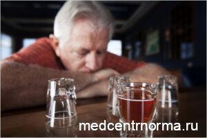 пенсионер алкоголик